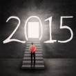 2015年およびそれ以降に向けてコンテンツマネージメント戦略を作る